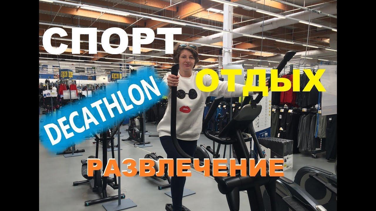 Продажа товаров для функционального тренинга и кроссфита в салоне спортивных тренажеров в минске по выгодной цене. ✓ доставка по беларуси.