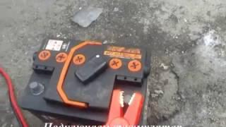 Как открыть машину с помощью центрального замка когда сел аккумулятор