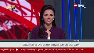 بورسعيد ..عادل الغضبان يشارك في مؤتمر المشروعات القومية ودورها في تنمية المجتمع