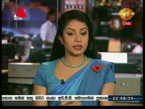 News 1st Sinhala Prime Time, Monday,  November 2017, 10PM (06-11-2017)