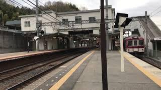 【ダイヤ改正】大和朝倉駅に急行停車