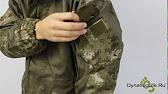 Где купить в розницу стать оптовым партнером. Мембранная ткань состоит из двух слоев: ткань верха и, непосредственно, мембрана тончайшая полимерная пленка с порами специальной формы,. Мембранные ткани характеризуются двумя параметрами: водостойкость и паропроницаемость.