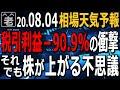 国内旅行の満足度ランキング、圧倒的トップの都道府県はあそこだ! - YouTube