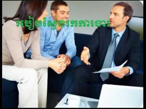 Vtalent .....!!!! How to Apply  the Job In Cambodia