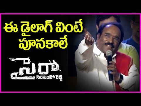 SYE RAA Narasimha Reddy Movie Dialogue -...