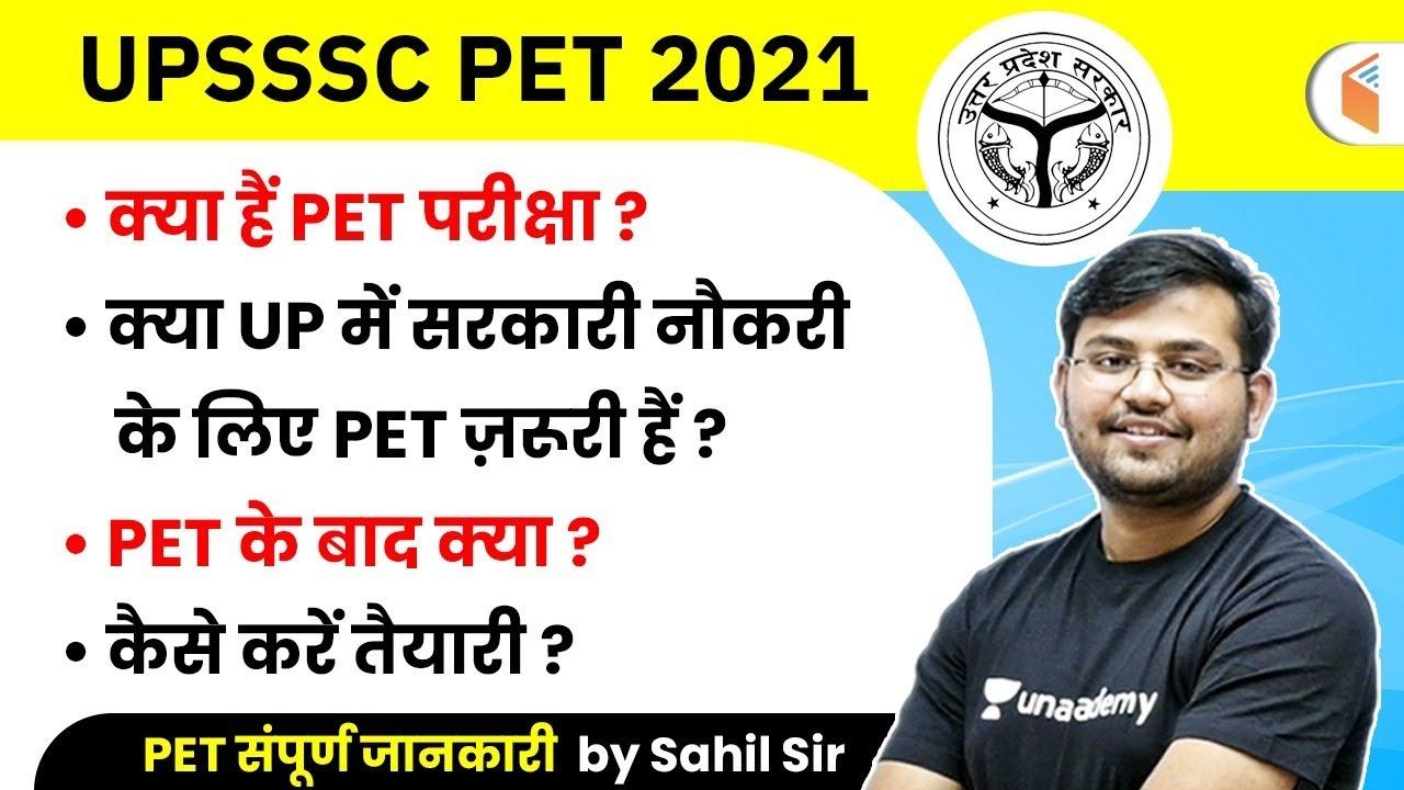 Download UPSSSC PET 2021 | क्या है PET परीक्षा? | कैसे करें तैयारी? by Sahil Sir