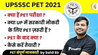 UPSSSC PET 2021   क्या है PET परीक्षा?   कैसे करें तैयारी? by Sahil Sir