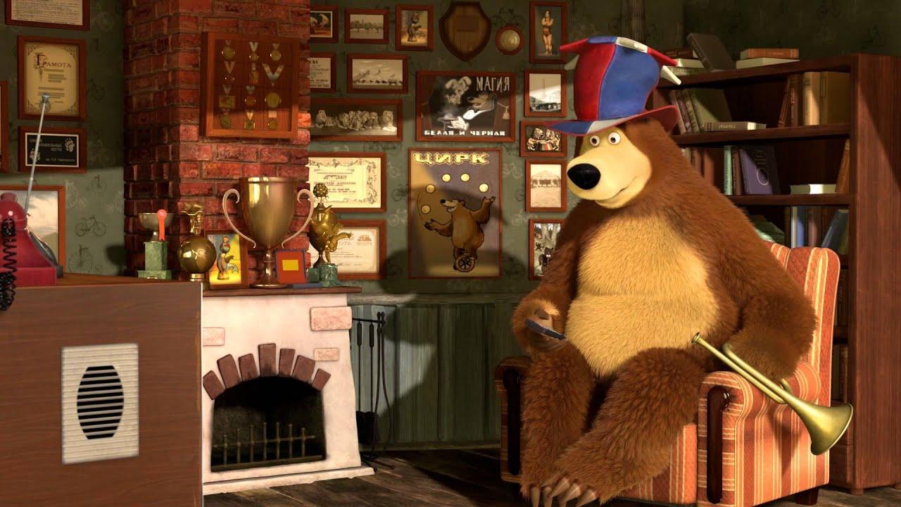 С днем рождения картинки маша и медведь