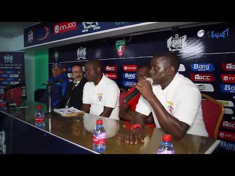 """الندوة الصحفية بعد المبارة   DHJ vs SBB """"  Sport Bissau   Benfica"""