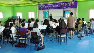 경주시청소년오케스트라단원들이 경주황룡유스호스텔에서 합숙…