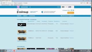 Халявные деньги на кошелек Steam. Или обзор сайта Bananatic.ru