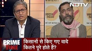 Prime Time With Ravish Kumar, Nov 13, 2018 | क्या किसानों को सिर्फ़ वोटबैंक समझा जाता है?