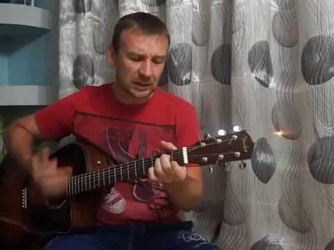 песня автор Александр Казак - Исповедь Отца с Сыном (хорошая песня под гитару 2015)