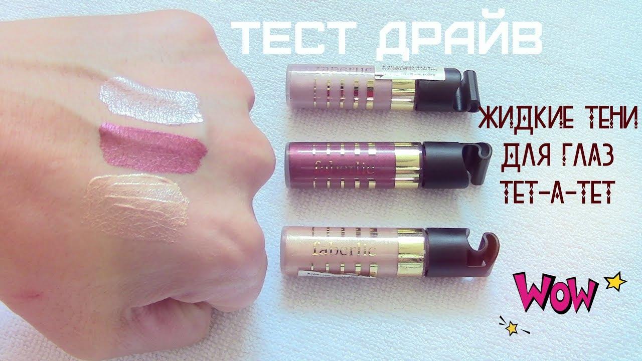 Tete-a-tete novaya zarya — это аромат для женщин, он принадлежит к группе шипровые цветочные. Tete-a-tete выпущен в 1978 году. Верхние ноты:
