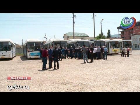 В Дагестане больше 100 водителей автобусов могут остаться без работы