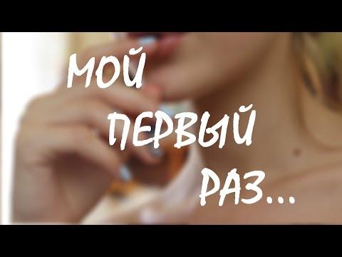 Анал - Порно Видео XXX - Porn-Videos-