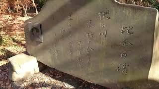 嵐山渓谷 与謝野晶子 歌碑.