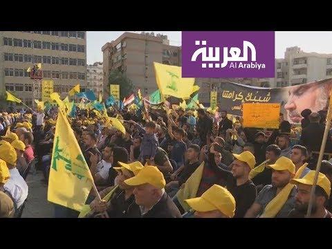 الخزانة الأميركية تلاحق أفراد عائلات ممولي ميليشيا حزب الله  - نشر قبل 18 ساعة