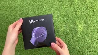 Гумові петлі U-Powex фіолетова 28-68 кг (Розпакування)
