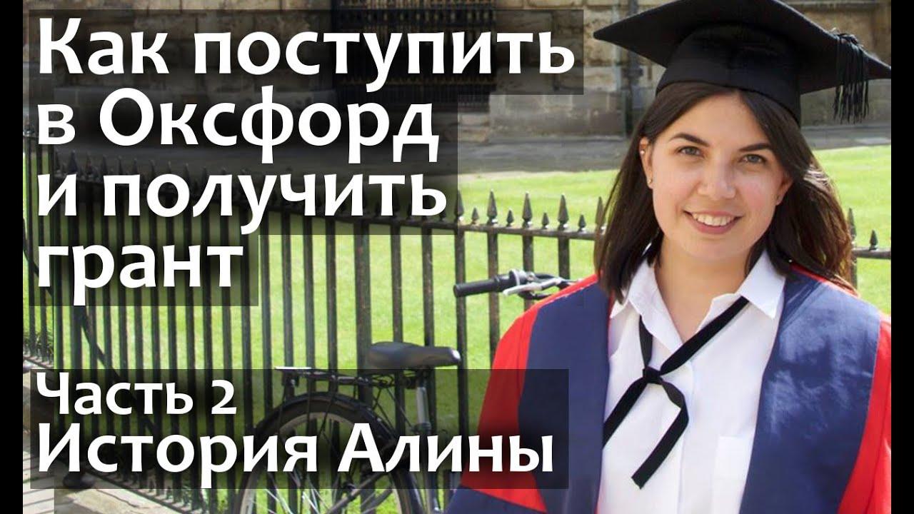 Как попасть на обучение за границу бесплатно россия словакия онлайн чм 2019