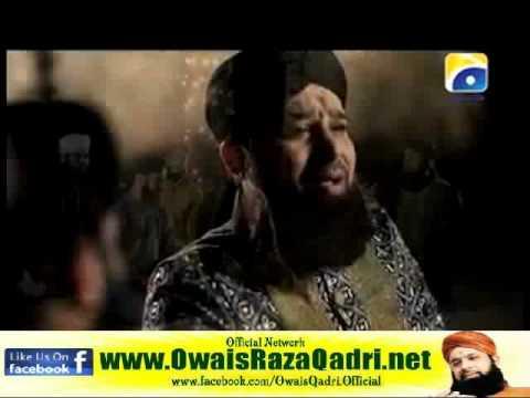 Tajdar e Haram Complete - Owais Raza Qadri - Latest Album Salam Alik Ya Nabi 2011