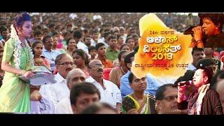 Alvas Virasath 2018 Under 8 Minutes | Filmmaking Forum | Kurkure Creations