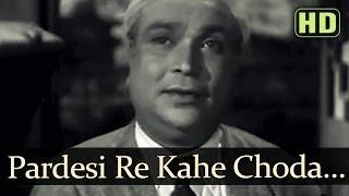 Pardesi Re Pardesi (HD) - Dr. Kotnis Ki Amar Kahani Songs -  V Shantaram - Zeenat Begum