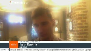 Жители Донецка требовали у «главы» «ДНР» прекратить войну - Каныгин