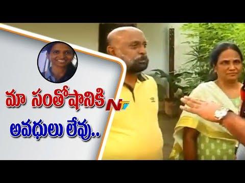 Hyderabad Metro Loco Pilot Supriya Parents Face to Face || Woman Loco Pilot || NTV