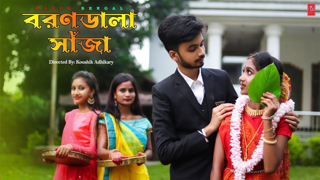 Download Barondala Saaja | 😍😍 বরণ ডালা সাজা | Arundhuti | Dance Cover | Madhuraa Bhattacharya | Dance Bengal