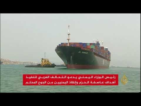 بن دغر يدعو التحالف العربي لتنفيذ أهداف عاصفة الحزم  - نشر قبل 1 ساعة