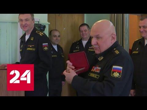 Во Владивостоке наградили военных врачей - Россия 24 