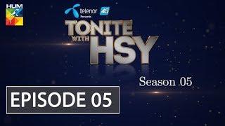 Tonite with HSY | Season 5 | Episode #05 | HUM TV | Juggun Kazim & Ali Kazmi | 12 August 2018