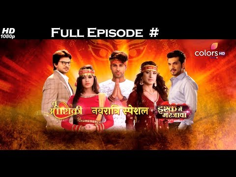 Navratri Special - Tu Aashiqui & Ishq Mein Marjawan - 24th March 2018 - Full Episode