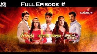 Navratri Special - Tu Aashiqui & Ishq Mein Marjawan - 24th March 2018 - Full Episode