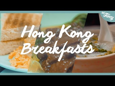 Have You Eaten These 3 Hong Kong Breakfasts?