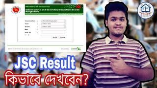JSC Result Published 2018 | TIF Technology | Tanvir Islam Fahim |