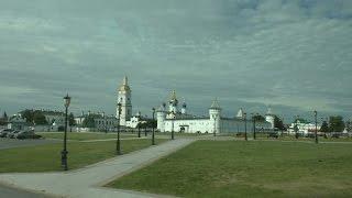 Тур выходного дня - поездка в Тобольск(Из Екатеринбурга в Тобольск., 2015-07-14T11:47:57.000Z)