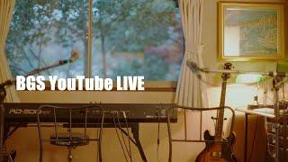 スタジオBGS YouTube ライブ配信!! 4/4 【LIVE】