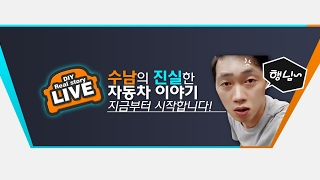 쌍용 체어맨! 천장TV 설치(김해 내동 오토마트)(실시…