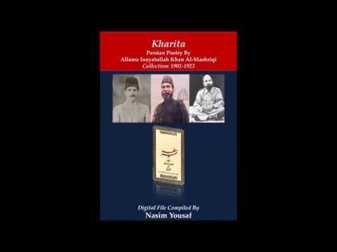 Rare Works of Allama Mashriqi, the Khaksar Movement, and Others Compiled by Nasim Yousaf