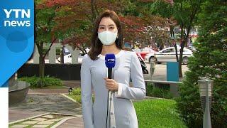 [날씨] 초여름 더위, 서울 25℃·대구 30℃...자…