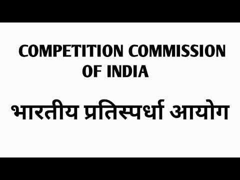 भारतीय प्रतिस्पर्धा आयोग # competition commission of india # CCI # TO THE POINT