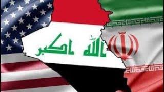 سرت من الطائرات الأمريكية تحلق في سماء بغداد لشواء مقبلات بطعم المليشيات  في رأس السنة 🍖