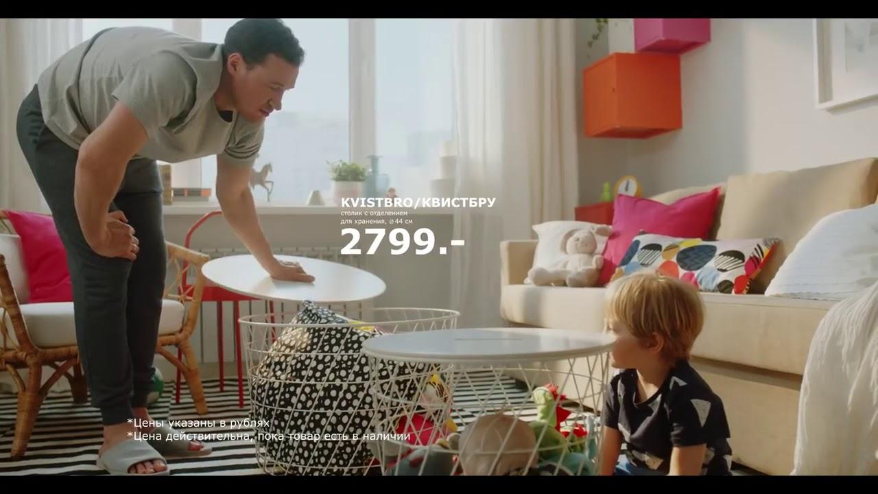 интернет магазин Ikea в астане Youtube