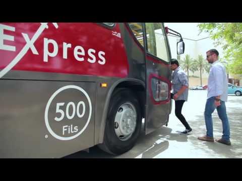 CityBus - Airport Express