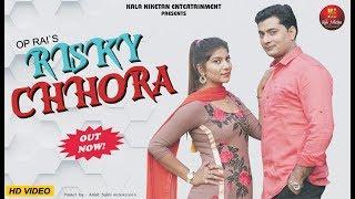 Risky Chhora रिस्की छोरा | Latest song 2019 | *Sonu Rana *Pooja Hooda *Vicky Panchi | OP Rai