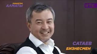 На чём зарабатывал Акан Сатаев до кино?