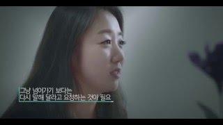 #5 우리가 몰랐던 이야기4-뇌병변장애(서울시 장애인식 개선 교육영상)