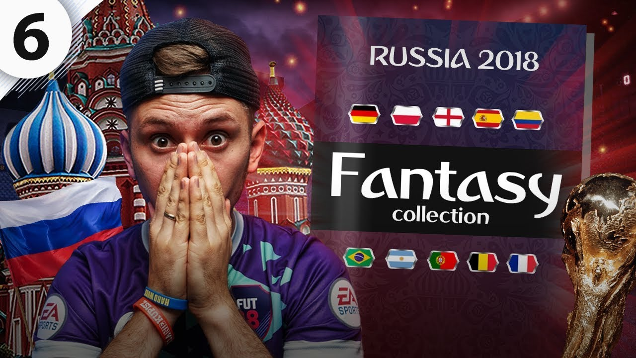 FANTASY COLLECTION | WORLD CUP 2018 [#6]